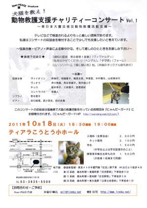 Y_ashikawa2